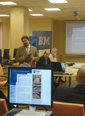 The ECC Presentation and Education Centre.