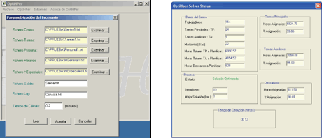 Figure 2: Input data and solver status windows.