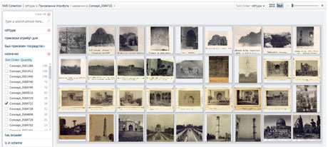 "Figure 5: A set of photos to which two attributes (""Islam"" and ""Cultural landscape"") have been assigned."
